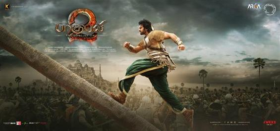 Bahubali 2 Preview - SWOT Analysis - Movie Poster