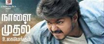 Bairavaa : Distributors issue legal warning to Ker...
