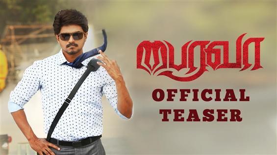 Bairavaa Teaser - Tamil Movie Poster