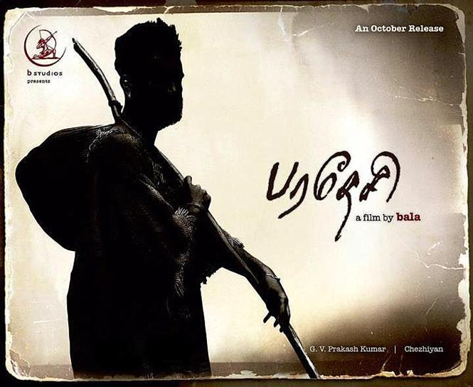 Bala&#39;s Paradesi releasing in October