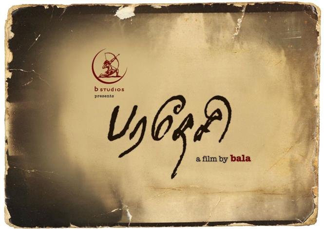 Bala's Paradesi Title Logo Released