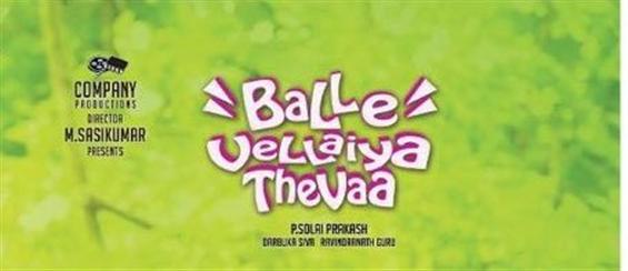 Balle Vellaya Theva - Tracklist