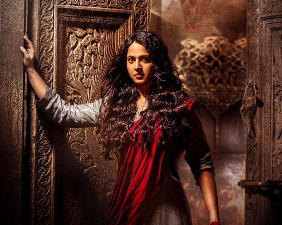 Bhaagamathie Trailer (Tamil)