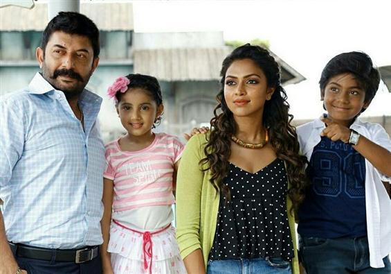 Bhaskar Oru Rascal - Movie Stills
