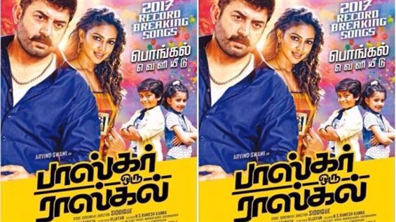 Bhaskar Oru Rascal Trailer aims Pongal Release