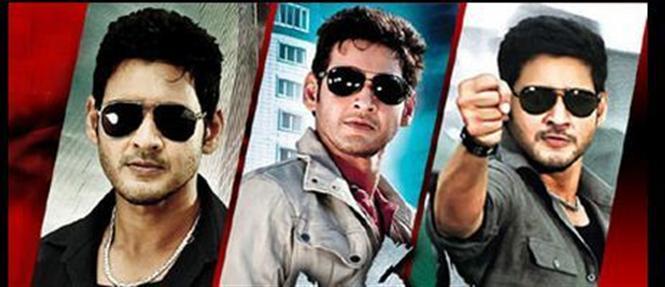 Biggest Telugu Hit in Chennai