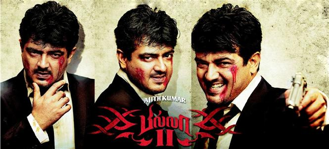 Billa 2 Censor Certificate Issued