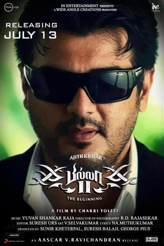 Billa 2 will release on July 13
