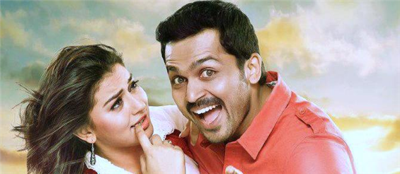 Biriyani treat for Karthi&#39;s birthday? - Tamil Movie Poster