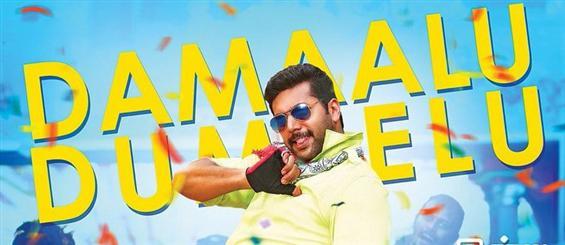 Bogan - Damaalu Dumeelu song - Movie Poster