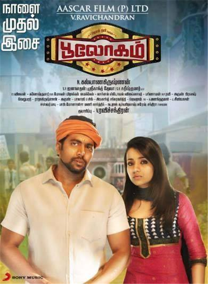 devianyi and sarth kumar mp3 songs