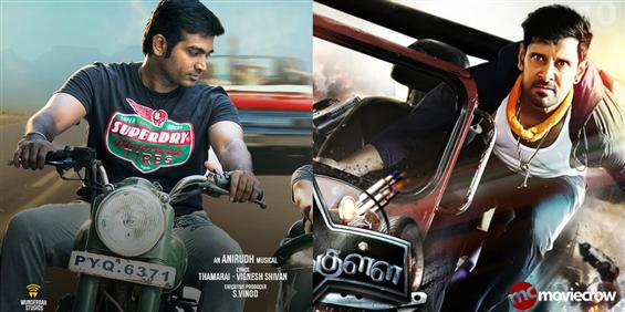 Box Office: 10 Endrathukulla and Naanum Rowdy Dhaa...