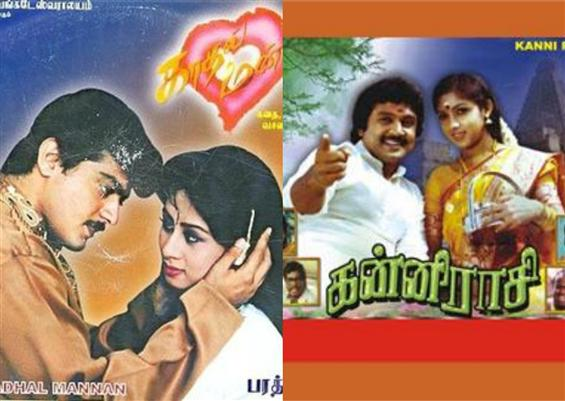Breaking - Ajith 's Film Title Changed to Kanni Ra...