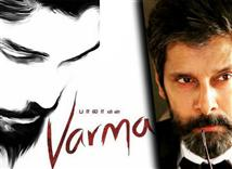 Breaking - Vikram's son begins shooting for Varma ...