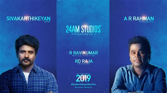 Breaking: AR Rahman it is, for Sivakarthikeyan