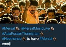 Breaking: Mersal becomes the first Tamil film to g...