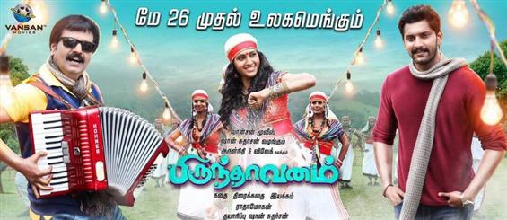 Brindhavanam Movie Review  - Movie Poster