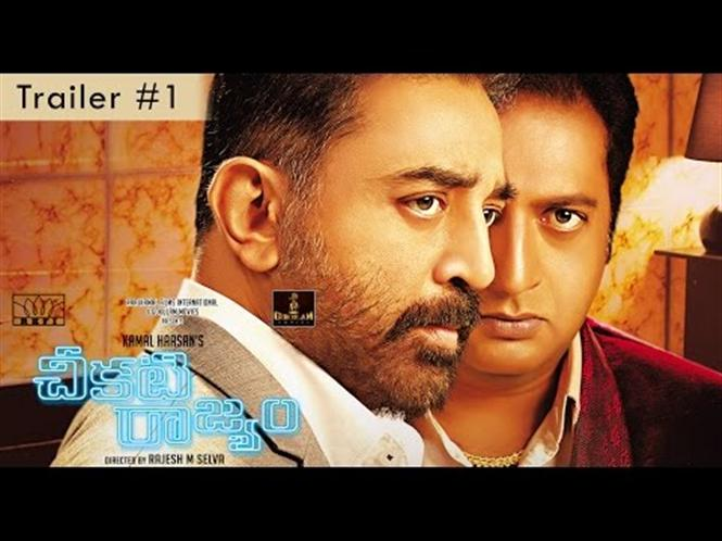 2017 new tamil movie hd video songs free download