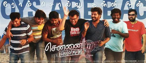 Chennai 28 II : Second Innings -  Release Date Confirmed - Tamil Movie Poster