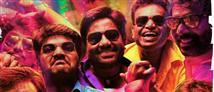 Chennai 28 II : Second Innings - Censored
