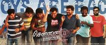 Chennai 28 II Review - The Boys are back and so is...