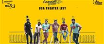 Chennai 28 Part 2 - USA theatre list