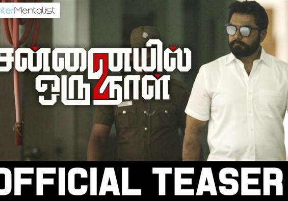 Chennaiyil Oru Naal 2 - Official Teaser - Movie Poster