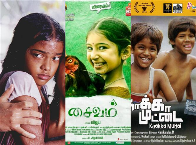 Children's day Special : Tamil films whose success was steered by child actors