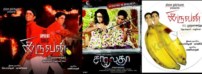 Copycats of Maatraan - Charulatha, Iruvan and more