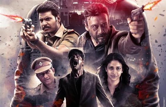 CV Kumar's Maayavan first look poster & teaser release date - Tamil Movie Poster