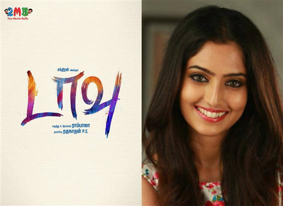 Daavu : Heroine finalized for the Kayal Chandran starrer image