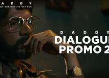 Daddy Dialogue Promos