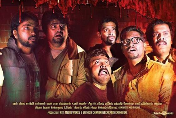 Darling 2 Songs - Music Review - Tamil Movie Poster