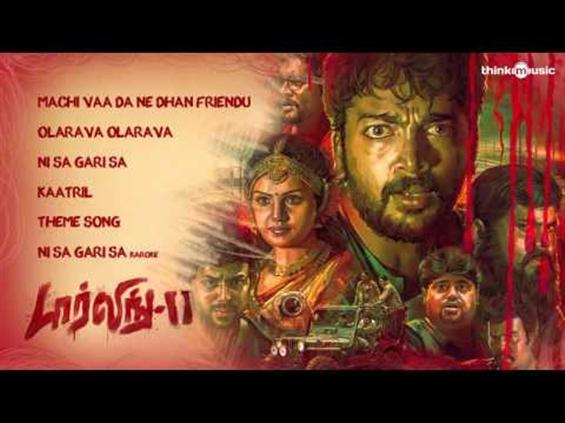 Darling 2 songs - Tamil Movie Poster