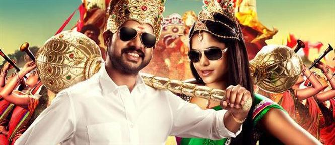tamil film desingu raja songs