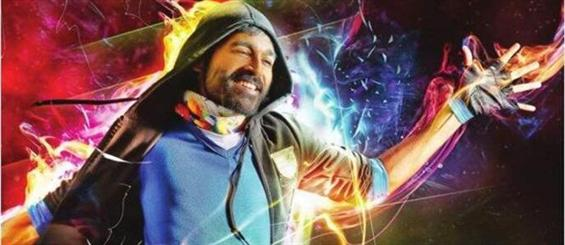 Dhanush's Anegan teaser - Tamil Movie Poster