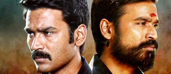 Dhanush's Kodi First Look Posters - Tamil Movie Poster