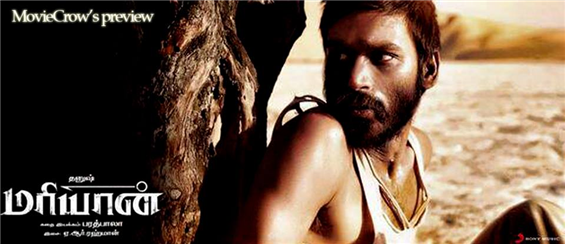 Dhanush's Maryan Preview - SWOT Analysis