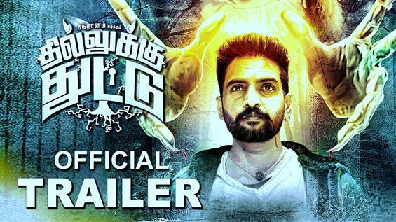 Dhillukku Dhuddu Trailer - Tamil Movie Poster
