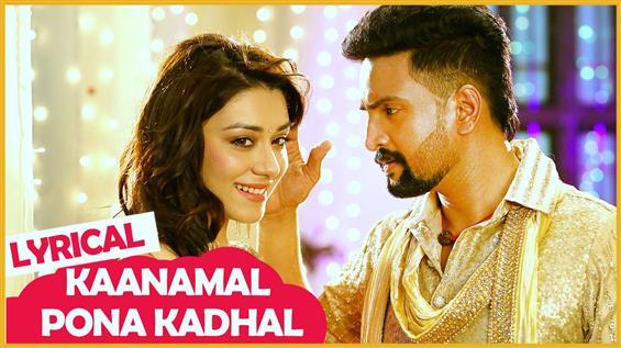 Dhilluku Dhuddu Songs - Tamil Movie Poster