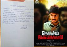 Director Suseenthiran on Nenjil Thunivirundhal - M...