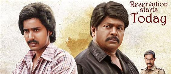Director Suseenthiran reveals the inspiration behind Maaveeran Kittu - Movie Poster