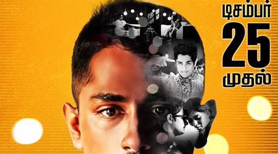Enakkul Oruvan Release date  - Tamil Movie Poster