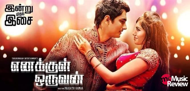 Enakkul Oruvan - Music Review