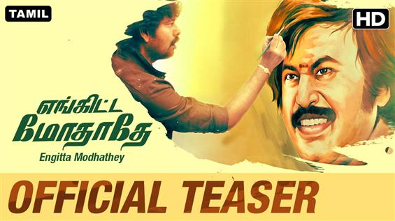 Engitta Mothathey teaser - Tamil Movie Poster