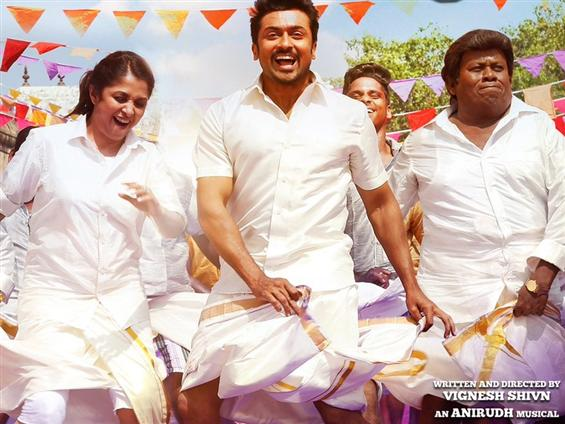 Exciting details about Thaana Serndha Kootam's pre-release business image