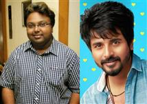 Exclusive - Director Ponram updates about SK12 - h...