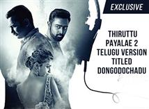 Exclusive - Thiruttu Payalae 2 Telugu version titl...