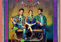 First Look Poster of 'Bareilly Ki Barfi'