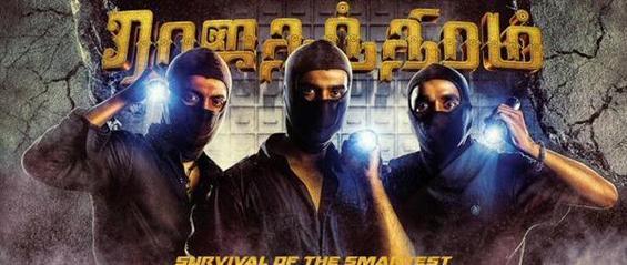 Fox Star Studios to release Rajathandhiram - Tamil Movie Poster